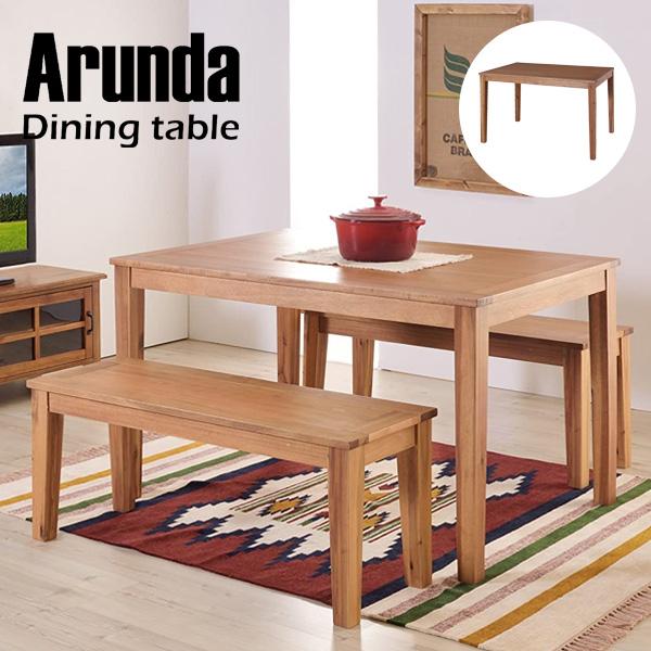 ダイニングテーブル 幅120×奥行80×高さ72cm ダイニング テーブル 天然木 アカシア 木製 おしゃれ カフェ cafe アルンダ NX-712