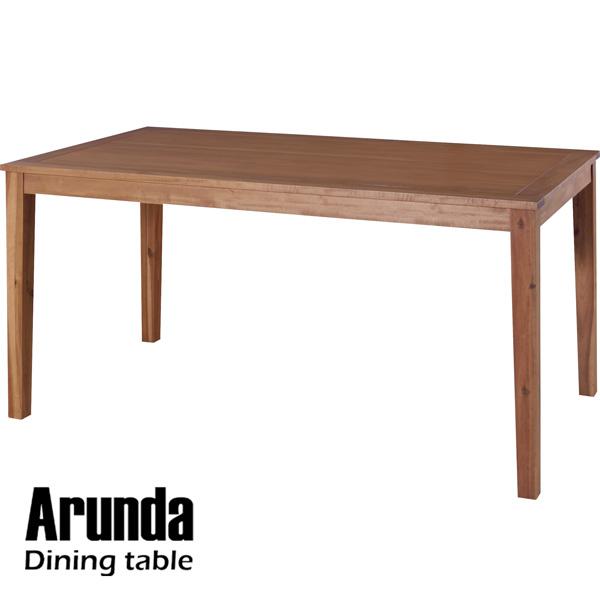 ダイニングテーブル 幅150×奥行80×高さ72cm ダイニング テーブル 天然木 アカシア 木製 おしゃれ カフェ cafe アルンダ NX-713
