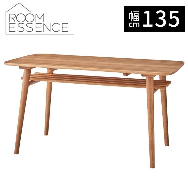 ダイニングテーブル 幅135×奥行80×高さ72cm ダイニング テーブル 机 収納棚 収納 おしゃれ 天然木 木製 NYT-621