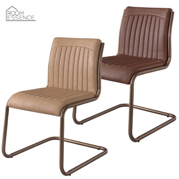 チェア 座面高さ46cm 椅子 ダイニング リビング 座り心地 レザー 合皮 おしゃれ シンプル ベージュ ブラウン TEC-50BE TEC-50BR