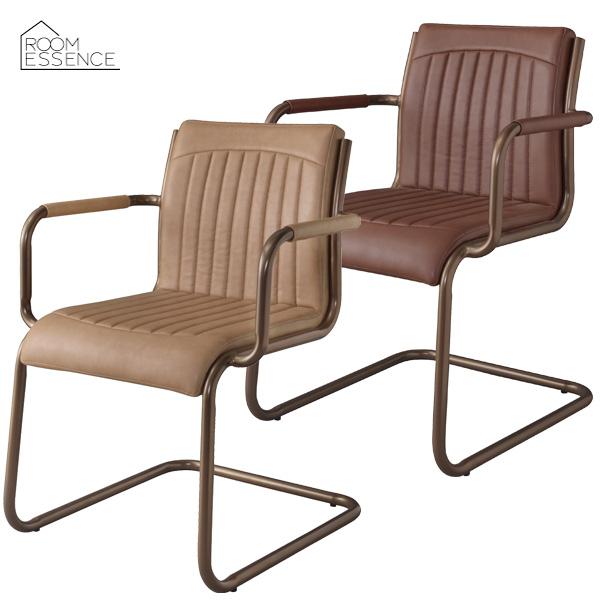 アームチェア 座面高さ46cm 椅子 ダイニング リビング 座り心地 レザー 合皮 おしゃれ シンプル ベージュ ブラウン TEC-51BE TEC-51BR