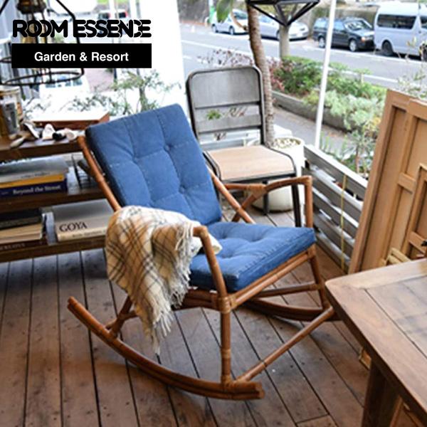ロッキングチェア 座面高さ46cm チェア 椅子 イス ガーデン アジアン リゾート テラス カフェ cafe 庭 シンプル おしゃれ TTF-906