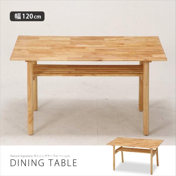 かわいい! 北欧ダイニングテーブル 机 テーブル 食卓机 机 シンプル 木製 北欧 天然木 モダン 北欧 おしゃれ シンプル デザイン ナチュラル 37007, ガーデニング工房:ff9ab497 --- canoncity.azurewebsites.net