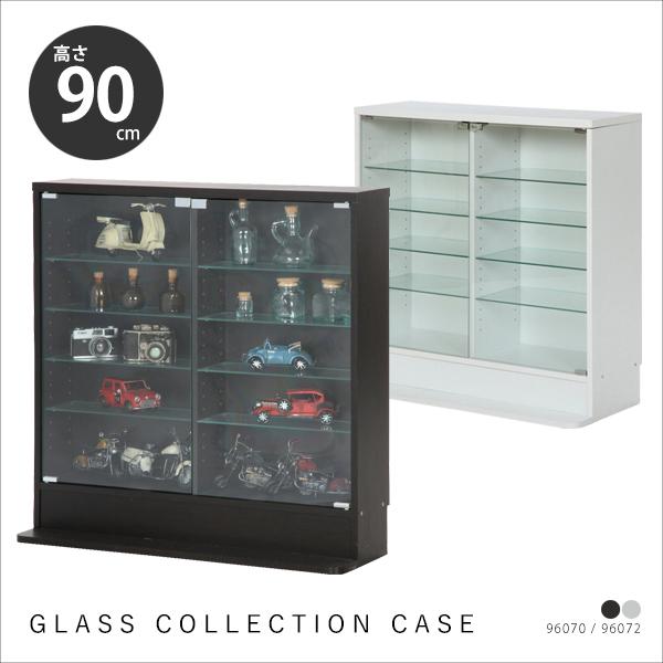 ガラスコレクションケース ロータイプ 浅型 高さ90cm スリム フィギュア ホビー 陶器 食器 リビング ディスプレイ 収納 棚 コレクション 飾る 見せる 強化ガラス ブラック ホワイト 96070 96072