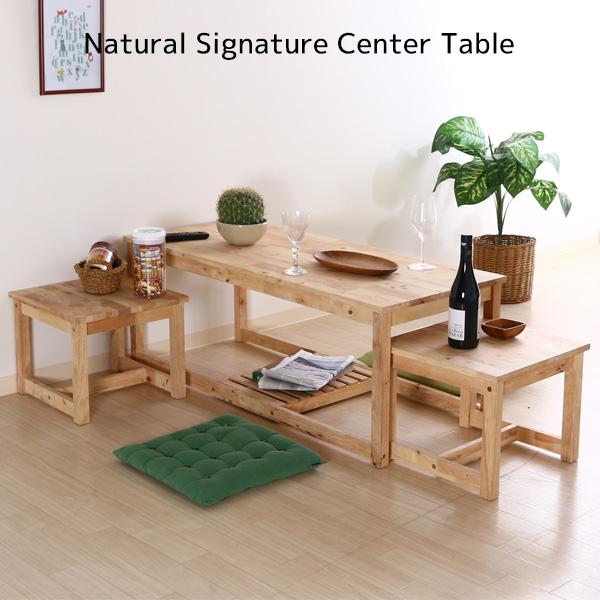 テーブル 3台セット ネストテーブル センターテーブル サイドテーブル スツール 椅子 いす 天然木 木製 カフェ かわいい ナチュラル 37038