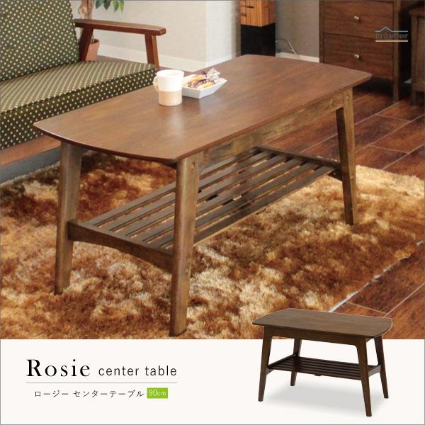 センターテーブル ソファテーブル リビングテーブル フロアテーブル ローテーブル テーブル 机 幅90cm 高さ50cm 収納棚付き アンティーク 北欧 レトロ リビング カフェ シンプル おしゃれ 北欧 デザイン 82-750