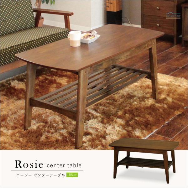 センターテーブル ソファテーブル リビングテーブル フロアテーブル ローテーブル テーブル 机 高さ50cm 収納棚付き アンティーク 北欧 レトロ リビング カフェ シンプル おしゃれ 北欧 デザイン 82-752