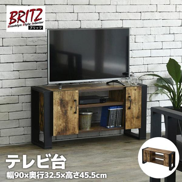 テレビ台 幅90cm テレビボード テレビラック 収納 ヴィンテージ風 FBR-0001