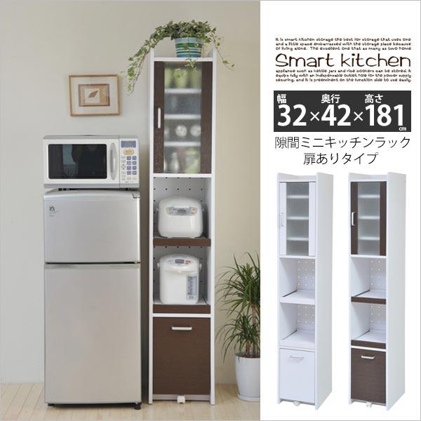 キッチンラック 高さ181cm スリムラック レンジラック 食器棚 カップボード 隙間収納 ラック スライドテーブル収納 引き出し 引出し キッチン コンパクト スリム FKC-0533