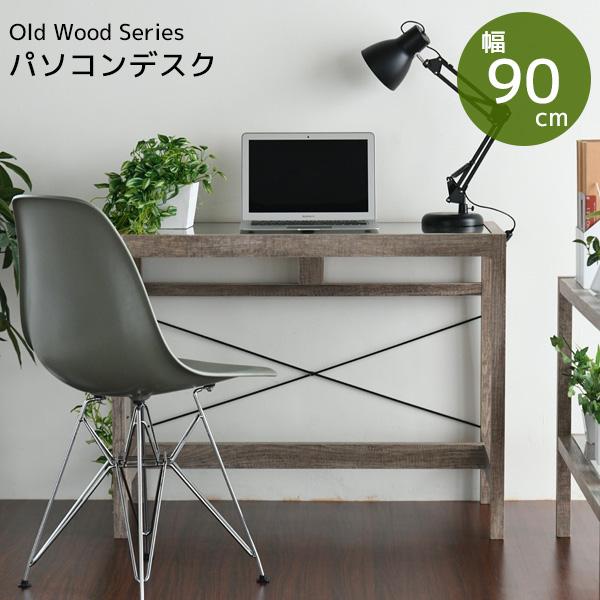 お部屋全体にすっきりとした印象を与えるデスクデスク 幅90 ガラス 古材 古木 インテリア 奥行45 グリーン 観葉植物 シャビー 植物 棚 ラック おしゃれ 木製 机 pc リビング FAW-0003