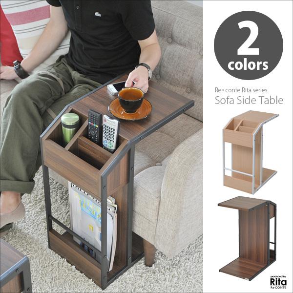 サイドテーブル 高さ62cm ソファサイドテーブル ベッドサイドテーブル ミニテーブル テーブル 机 ウォールナット 北欧家具 北欧 インテリア リコンテ リタ DRT-0008