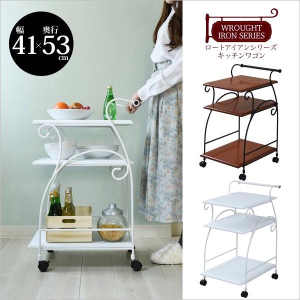 キッチンワゴン 高さ80cm ポットワゴン 炊飯器ワゴン レンジワゴン ワゴン 収納 キッチン アイアン アンティーク風 ヨーロッパ風 家具 可愛い かわいい IRI-0054