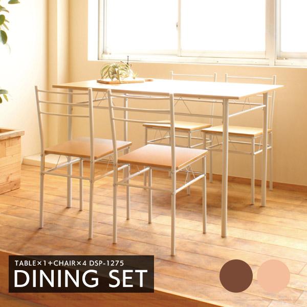 ダイニングセット 5点セット ダイニングテーブル ダイニングチェア 椅子 いす チェアー チェア 新生活 一人暮らし 家具 リビング テーブル 机 食卓 シンプル 北欧 デザイン ブラウン ナチュラル DSP-1275