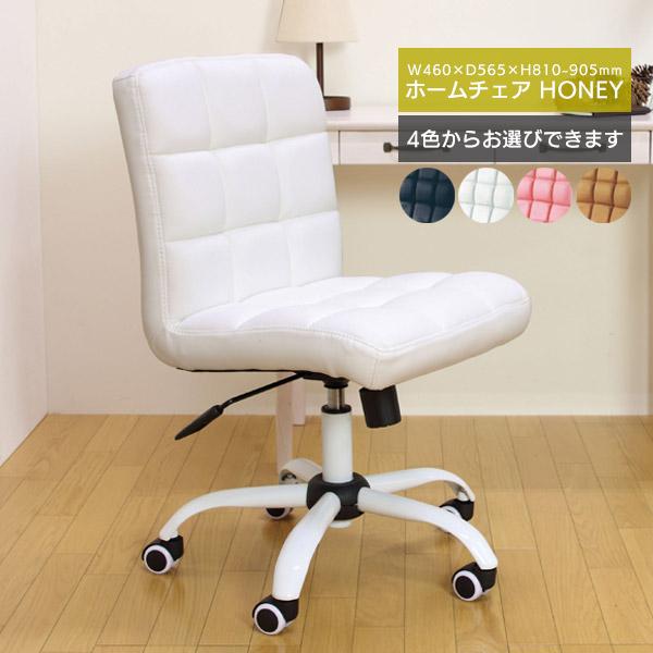 チェア デスクチェア pcチェア パソコンチェア oaチェア オフィスチェア チェアー 椅子 いす pc oa ウレタン 座り心地 かわいい 可愛い HONEY