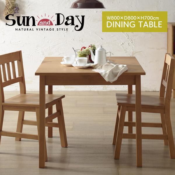 品質が テーブル カントリー 幅80cm ダイニングテーブル リビング 食卓テーブル 机 正方形 リビング カントリー ナチュラル デザイン シンプル デザイン SDY-DT8080, ファンタスフィットOnlineShop:c0ca51bd --- clftranspo.dominiotemporario.com