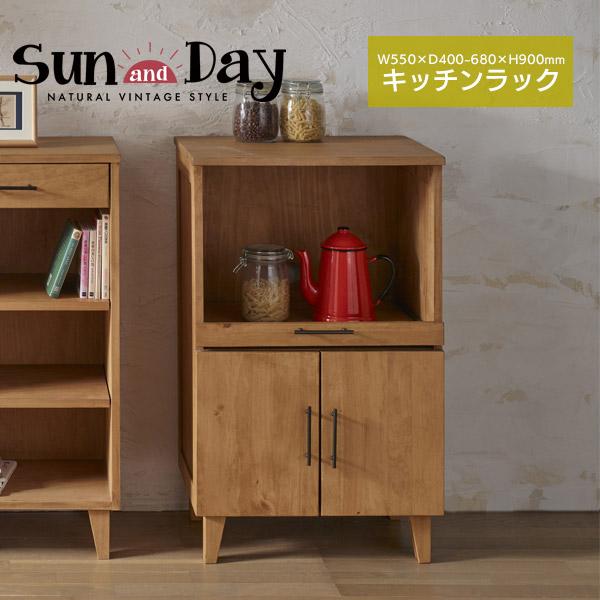 ラック 高さ90cm キッチンラック カップボード 食器棚 棚 収納 カントリー ナチュラル シンプル デザイン SDY-KR55
