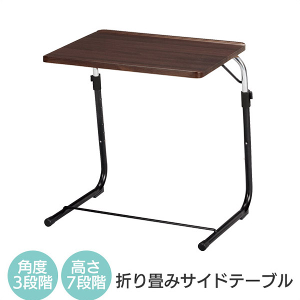 On The Worktable With Folding Side Table Brown Folding Side Table Night  Table Kinda ☆ Multi Purpose Folding Table Storage Convenience! Amigo K 011