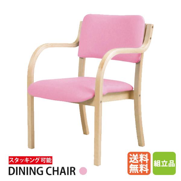 【法人・店舗向け配送】ダイニングチェア 座面高さ41cm スタッキングチェア チェア 食卓椅子 椅子 いす 積み重ね 収納 合成皮革 レザー張り 低ホルム仕様 オフィス 店舗 食堂 福祉 施設 高齢者 介助 リビング シンプル DC-530P(PK)