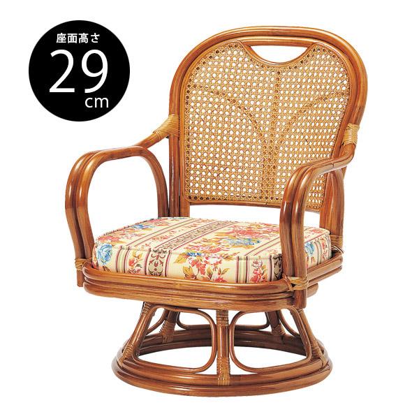 高座椅子 回転座椅子 座椅子 座いす 座イス アームチェア チェアー イス 椅子 いす ラタン 籐 軽量 持ち運び R-290S