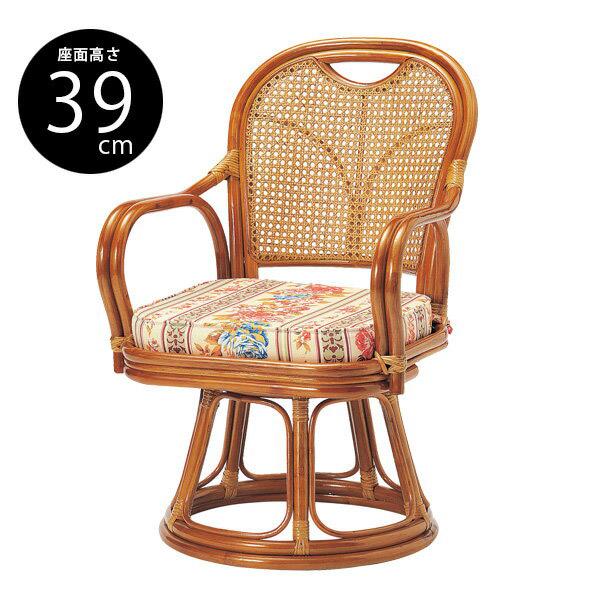 チェア 座面高39cm 回転座椅子 座椅子 座いす 座イス アームチェア チェアー イス 椅子 いす ラタン 籐 軽量 持ち運び R-390S