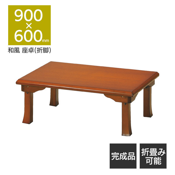 Finished Product Ready To Use Folding Table Wood Legs Coffee Furniture Anese Style Desk Storage Twz C9060 Br