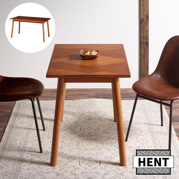 幾何学的な組み合わせの寄木突板が個性的なインテリアシリーズダイニングテーブル 幅130cm リビングテーブル テーブル 机 アカシア材 木製 アジアン ビンテージ 西海岸 HENT-DT130