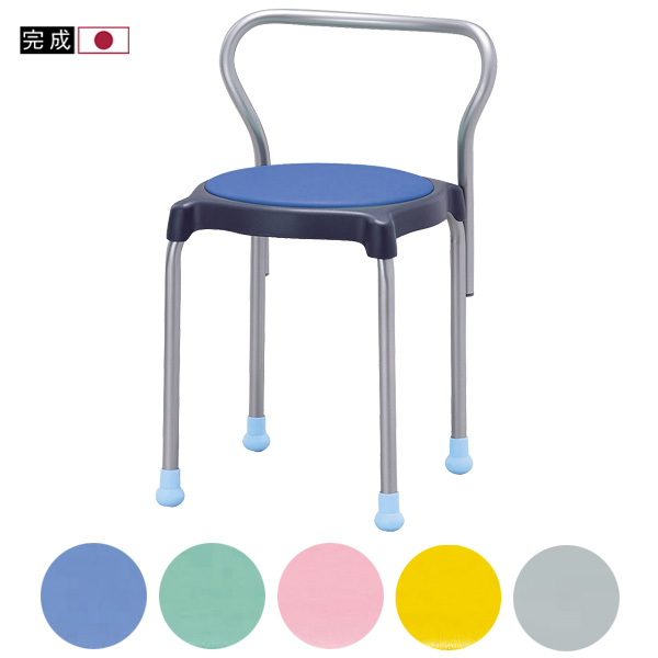 【法人・店舗向け配送】スタッキングできる丸椅子丸椅子 スタッキングチェア いす オフィス 施設 飲食店 業務用 スタッキング 収納 ST-33C