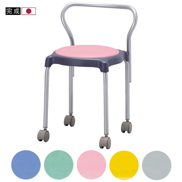 【法人・店舗向け配送】スタッキングできる丸椅子丸椅子 スタッキングチェア いす オフィス 施設 飲食店 業務用 スタッキング 収納 ST-44CC