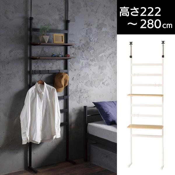 壁を有効的に活用できる突っ張りラックつっぱり棚 突っ張り棚 突っ張り 棚 パーテーション ウォールラック ハンガーラック シェルフ TP-R60