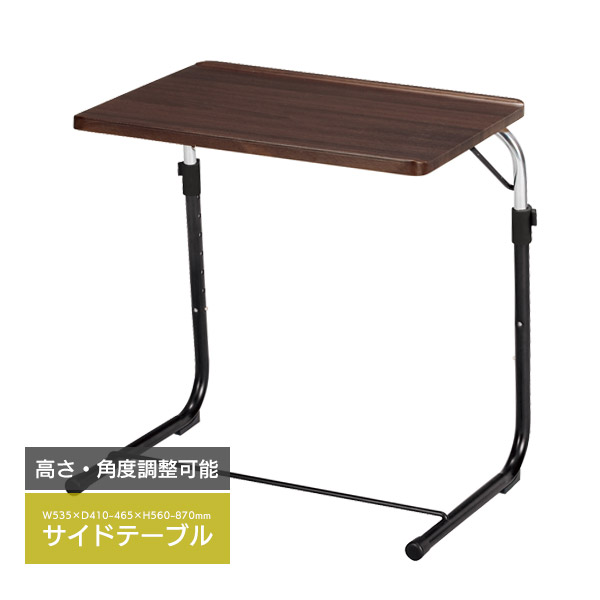 KOEKI FLS 1 (BR) Folding Side Table Brown Folding Side Table Night Table  Kinda Work Bench Also ☆ Multi Purpose Folding Table Storage Convenience!