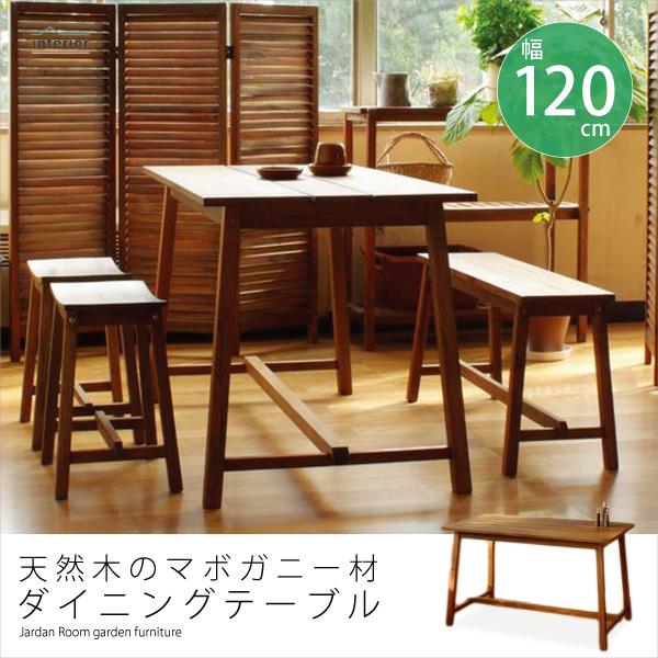 ダイニングテーブル 幅120cm 食卓 机 テーブル 4人用 天然木 マボガニー材 木製 木目 カフェ テラス ナチュラル 北欧 おしゃれ シンプル デザイン MHO-T120