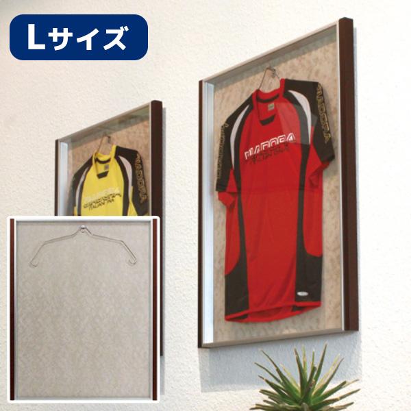 ユニフォーム額縁 Lサイズ ハンガー付き Tシャツケース コレクションケース 日本製 国産 送料無料 額縁 ディスプレイ 野球 サッカー スポーツ L114