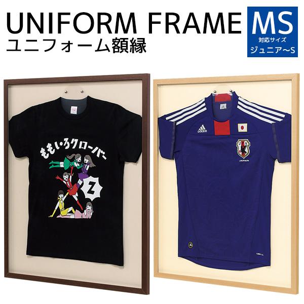 ユニフォーム額縁 人型ハンガー付き Tシャツケース コレクションケース 日本製 国産 送料無料 額縁 ディスプレイ 野球 サッカー スポーツ L205-NA-MS L205-SP-MS