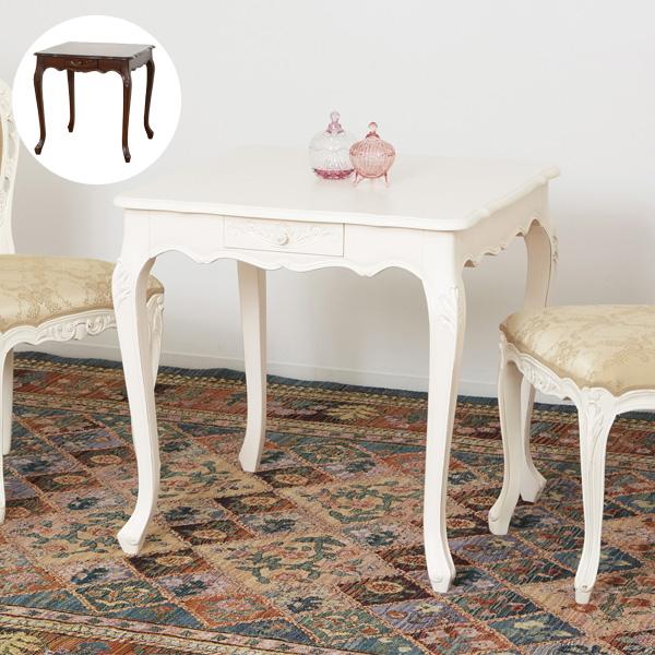 職人によるアンティーク調の手彫り仕上げダイニングテーブル 75 引出付 ダイニング テーブル 食卓 引き出し付き ネコ脚 猫脚 高級感 マホガニー ヨーロピアン風 92347 92346
