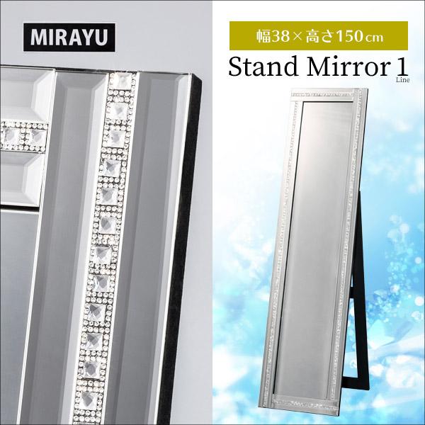 スタンドミラー 高さ150cm 折りたたみ 姿見 全身鏡 鏡 ミラー 玄関 エステ サロン お姫様 81008