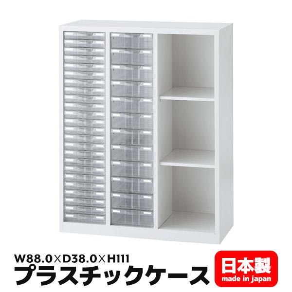 プラスチックケース収納 トレーキャビネット 収納 オフィス 家具 日本製 国産 ALZ-KP34SL