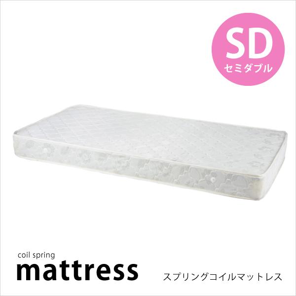 マットレス セミダブル スプリングコイル 通気性 ベッドマット ウレタン 通気穴 耐久性 寝具 寝心地 MTS-02SD