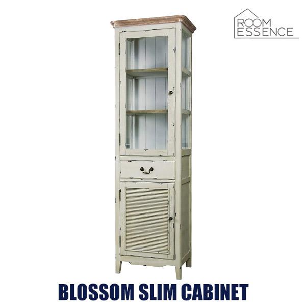 スリムキャビネット 高さ180cm 食器棚 カップボード 本棚 書棚 ラック 棚 収納 キッチン 天然木 木製 可愛い かわいい デザイン フレンチ アンティーク COL-009