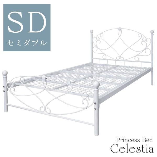 お姫様ベッド セミダブル アイアンベッド ベッドフレーム ロートアイアン 姫系 かわいい 可愛い メッシュベッド 寝具 パイプベッド ホワイト BSK-906SD-WH