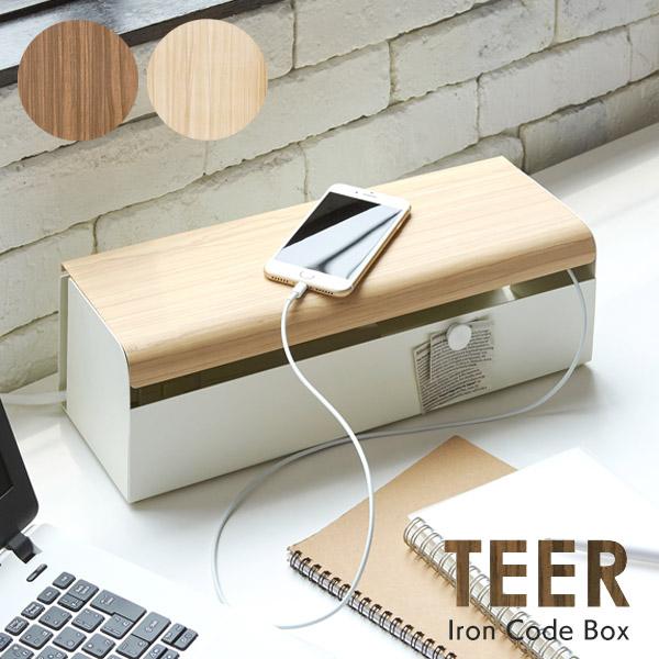 ケーブルボックス 幅38cm コードボックス コードケース タップボックス 配線ボックス コンセント収納 収納ケース 収納 木目調 スチール 完成品 シンプル デザイン CB-700M