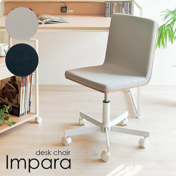 曲げ木デスクチェア 幅58cm pcチェア パソコンチェア ワークチェア 勉強椅子 学習椅子 チェア チェアー 椅子 いす キャスター付き 回転 ワンタッチ昇降 デスクワーク オフィス モダン 北欧 ファブリック CH-5500W