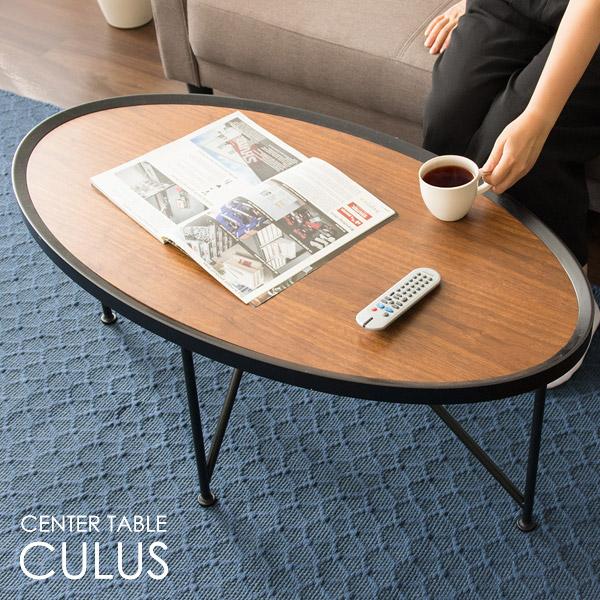 センターテーブル 幅102cm テーブル 机 ウォールナット リビング sofa ソファ スタイリッシュ CT-1020