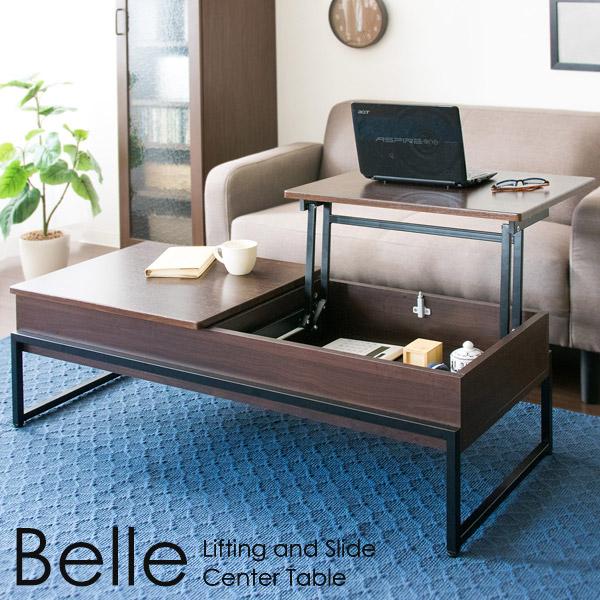 天板昇降テーブル 幅120cm センターテーブル スライドテーブル リフティング テーブル 机 作業 収納 モダン ブラウン CT-L1250