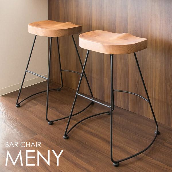 バーチェア 座面高さ68cm バースツール ハイスツール カウンタースツール キッチンスツール スツール チェア 椅子 シンプル デザイン KNC-A200