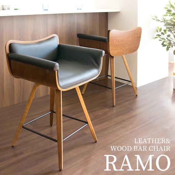 バーチェア 座面高さ60cm カウンターチェア レザーチェア 肘付きチェア チェアー 回転椅子 椅子 いす 足置き ミッドセンチュリー モダン アジアン デザイン KNC-J010