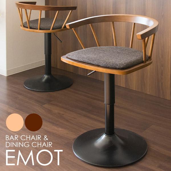 カウンターチェア 360度回転 バーチェア ハイチェア ダイニングチェア チェアー 回転椅子 腰掛椅子 玄関椅子 食卓椅子 椅子 いす 足置き 昇降 北欧 モダン デザイン KNC-J1853