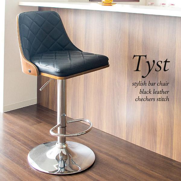 バーチェア 座面高さ63~85cm レザーチェア カウンターチェア ハイチェア チェア 椅子 いす 回転式 昇降式 合成皮革 PU 飲食店 カフェ キッチン 足置き スタイリッシュ モダン KNC-J1953