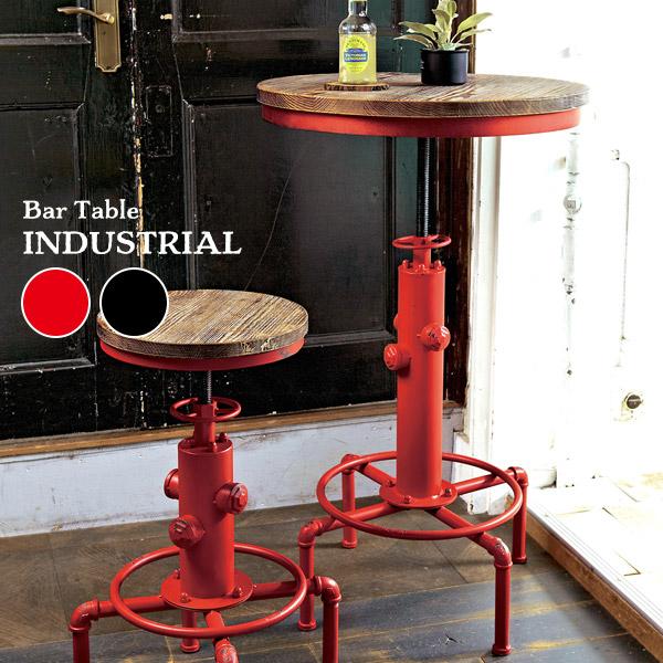 バーテーブル 高さ84~100cm ハイテーブル リフトテーブル ラウンドテーブル カウンターテーブル テーブル 机 高さ調整 丸型 円形 ブルックリン アンティーク KNT-A801