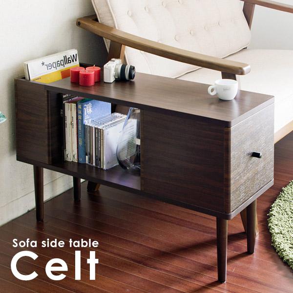 ソファサイドテーブル 高さ46cm ナイトテーブル サイドテーブル テーブル 机 作業台 ディスプレイラック オープンラック ブックスタンド 引き出し 収納 リビング 木製 北欧 ブラウン ST-750