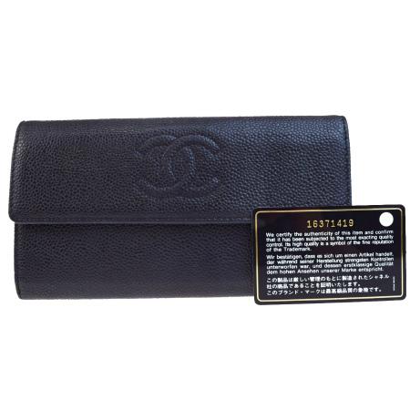 送料無料 【中古】 シャネル CHANEL 二つ折り 長財布 ココマーク キャビアスキン ブラック レザー 32BA661
